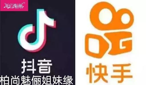 2019快手抖音网红如何代言柏尚魅俪品牌