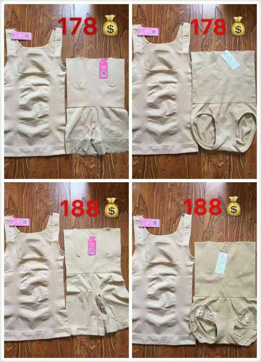 柏尚魅俪瘦身衣全国统一零售价格178和188