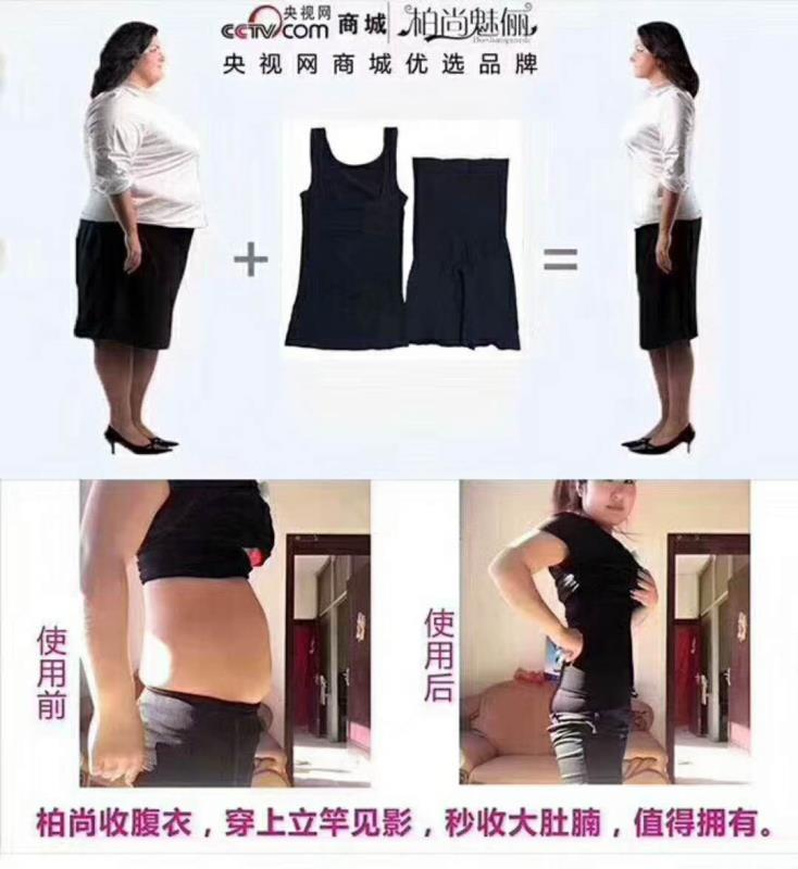 抖音里卖的瘦身衣真的可以减肥吗