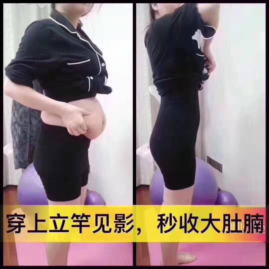 柏尚魅俪瘦身衣塑型美体减肥