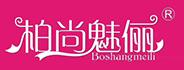 柏尚魅俪logo